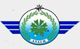 ANACM - National Agency for Civil Aviation and Meteorology
