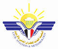 CAMA (Civil Aviation and Meteorology Authority) - Yemen