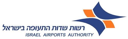 Resultado de imagen para Iaa.gov.il logo