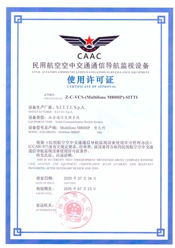 SITTI is proud to announce that on July 24th, 2020, it received the CERTIFICATE OF APPROVAL for its MULTIFONO® M800IP® voice communication system from CAAC, the Civil Aviation Administration of China.