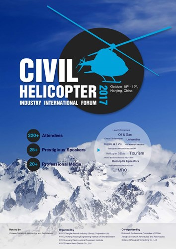 Civil Helicopter Industry International Forum 2017